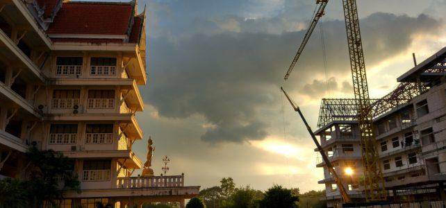 ขอเชิญร่วมทอดกฐินสามัคคี เพื่อสมทบทุนการก่อสร้างอาคารเรียนรวม