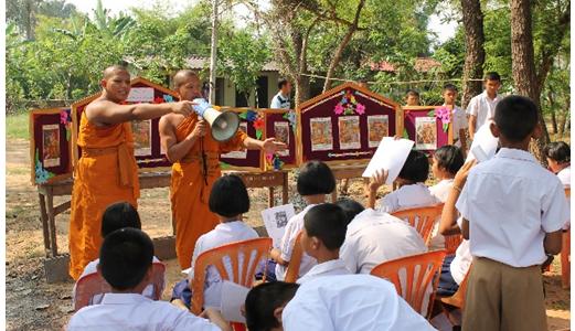 กิจกรรมสาขาวิชาหลักสูตรและการสอน โครงการจัดศูนย์การเรียนรู้และเทศน์มหาเวสสันดรชาดก