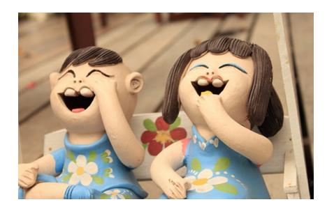 บทความวิจัย เรื่อง การศึกษาความสัมพันธ์ระหว่างทุนทางสังคมกับความสุขของประชาชน ฯ